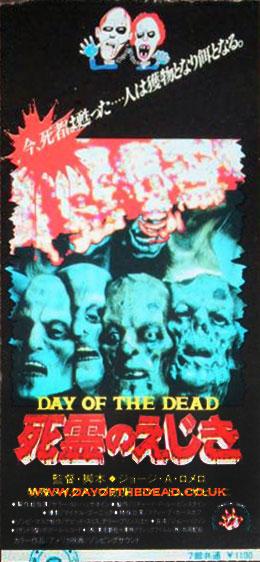 Day of the Dead Japanese Cinema Movie Ticket Stub